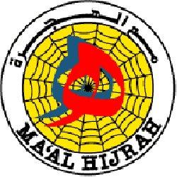 Logo Maal Hijrah